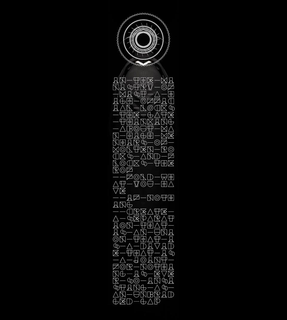 Glyph - Stele